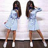 Летнее платье рубашка в полоску приталенное с поясом длиной миди (р. 42-46) 8032715, фото 5