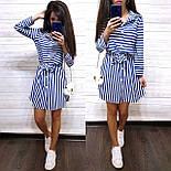Летнее платье рубашка в полоску приталенное с поясом длиной миди (р. 42-46) 8032715, фото 3