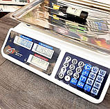 Ваги торгові електронні акумуляторні DT smart 809 до 50 кг, поділ 2г CG15 PR4 Підлогові ваги, фото 4
