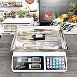 Ваги торгові електронні акумуляторні DT smart 809 до 50 кг, поділ 2г CG15 PR4 Підлогові ваги, фото 5