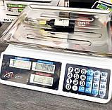Ваги торгові електронні акумуляторні DT smart 809 до 50 кг, поділ 2г CG15 PR4 Підлогові ваги, фото 6