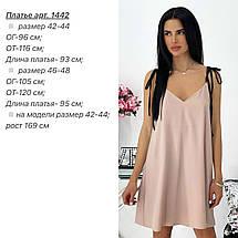 Літнє плаття сарафан 1442 (АА), фото 2