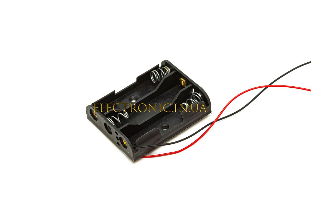 Отсек для 3-х пальчиковых батареек типа АА с пружинными контактами и проводами
