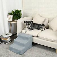Лесенка для собак, лесенки и ступеньки для собак, пандус ступеньки для собак,ступеньки,лесенки, фото 9