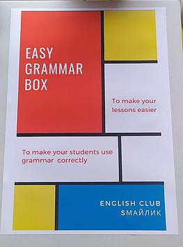 Учебные материалы для изучения грамматики английского языка Easy grammar box