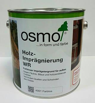 Антисептик для захисту деревини OSMO HOLZ – IMPRAGNIERUNG 4001 безбарвний