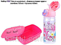 """Набір """"Alice – Аліса в країні чудес"""". Пляшка з трубочкою і Контейнер (ланч бокс), фото 3"""