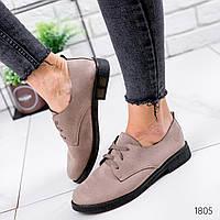 Туфлі жіночі Vieno капучіно 1805