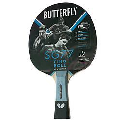 Ракетка для настольного тенниса Butterfly Timo Boll SG77 9571 ES, КОД: 1552783