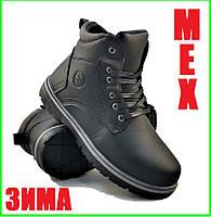 Ботинки ЗИМНИЕ Мужские Черные Кроссовки с МЕХОМ на Замке с Молнией (размеры: 41,42,43,44,45,46) - 208-1