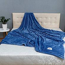 Плед Шарпей Colorful Home Синій двоспальний 180х200