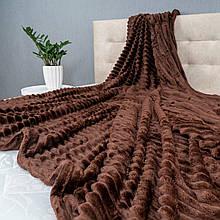 Плед Шарпей Colorful Home Темно-коричневий двоспальний 180х200