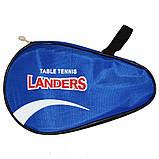 Ракетка для настольного тенниса Landers 4 star  , в чехле, фото 2