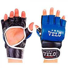 Рукавички для змішаних єдиноборств MMA шкіряні VELO сині 4033ULIZ-L-B