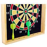 Мишень для игры в дартс настольная магнитная ZBL-201, размер 24х24 см, фото 3