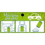 Сумка для мусора «Чистюля для авто» CH0251-BL, фото 3