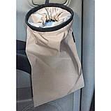 Сумка для сміття «Чистюля для авто» CH0251-BE, фото 3