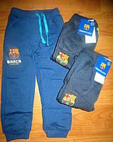 Спортивные брюки для мальчиков с начесом Disney 98-104-110-116-122-128-134 рр.
