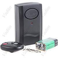 Охранная сигнализация звуковая с дистанционным управлением датчик вибрации для дома дачи гаража автономная