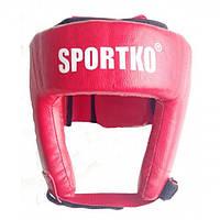 Шлем для бокса кожа ФБУ Sportko