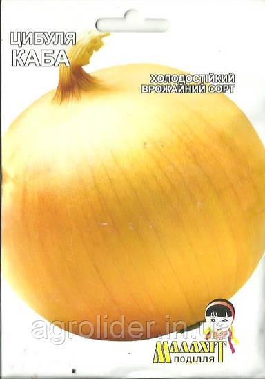 Семена лука Каба 10г Золотистый (Малахiт Подiлля)