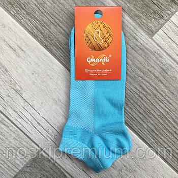 Носки детские хлопок короткие с сеткой Смалий, арт. 921, 22 размер (33-35), голубые, 06859
