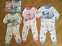 Пижамы детские мальчик-девочка до 1 года
