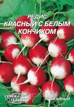 Редис Красный с белым кончиком 20 г (СУ)