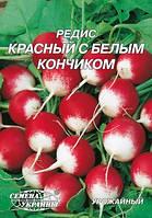 Редис Красный с белым кончиком 20 г