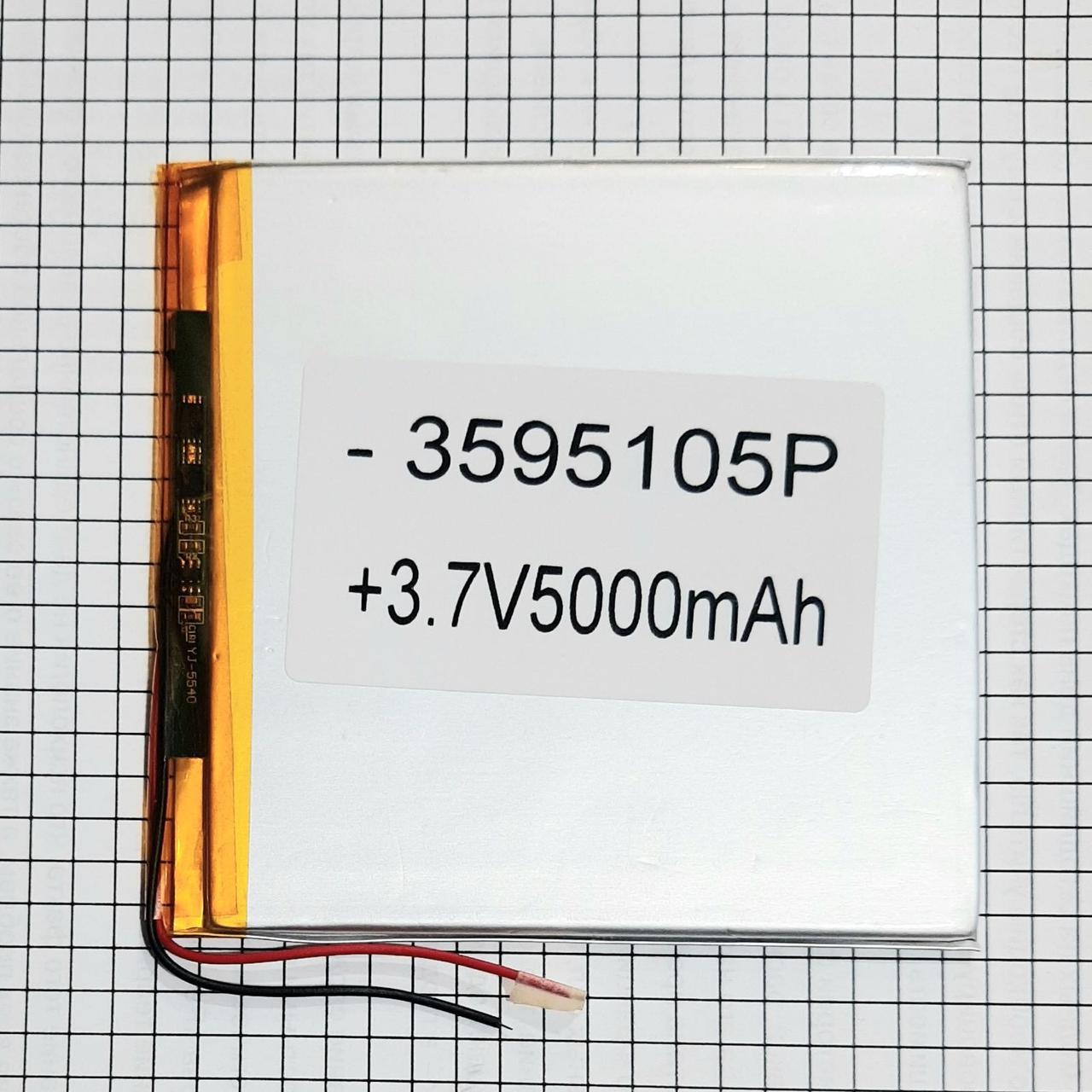 Аккумулятор для планшета 3595105 5000mah