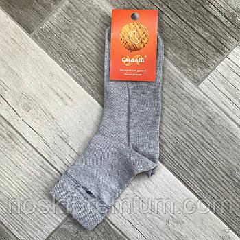 Носки детские хлопок с сеткой Смалий, арт. 298, 22 размер (33-35), серые меланж, 06891