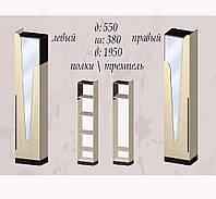 "Шкаф 550 с зеркалом ""Арья"" ""ЦЕНТРОМЕБЕЛЬ"""
