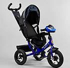 Детский трехколесный велосипед, надувные колеса, фара Usb, пульт, защитный козырек, Best Trike 3390 / 81-338, фото 4