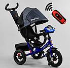 Детский трехколесный велосипед, надувные колеса, фара Usb, пульт, защитный козырек, Best Trike 3390 / 81-338, фото 5