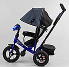 Детский трехколесный велосипед, надувные колеса, фара Usb, пульт, защитный козырек, Best Trike 3390 / 81-338, фото 6