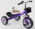 Детский трехколесный велосипед, Eva колеса, звоночек, 2 корзины, металлическая рама, Best Trike LM-1355, фото 2