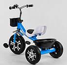 Дитячий триколісний велосипед, Eva колеса, дзвіночок, 2 кошика, металева рама, Best Trike LM-4405, фото 2