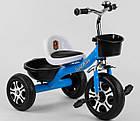 Дитячий триколісний велосипед, Eva колеса, дзвіночок, 2 кошика, металева рама, Best Trike LM-4405, фото 3