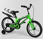 Детский велосипед, 16 дюймовые колеса, алюминиевые диски, бутылочка, магниевая рама, звонок, Corso 39373, фото 2