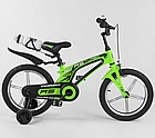 Детский велосипед, 16 дюймовые колеса, алюминиевые диски, бутылочка, магниевая рама, звонок, Corso 39373, фото 4