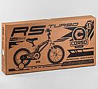 Детский велосипед, 16 дюймовые колеса, алюминиевые диски, бутылочка, магниевая рама, звонок, Corso 39373, фото 10