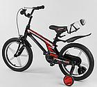 Детский велосипед, 16 дюймовые колеса, алюминиевые диски, бутылочка, магниевая рама, звонок, Corso 83564, фото 2