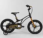 Детский велосипед, 16 дюймовые колеса, магниевые диски, ручной дисковый тормоз, доп. колеса, Corso LT-44200, фото 2