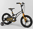 Детский велосипед, 16 дюймовые колеса, магниевые диски, ручной дисковый тормоз, доп. колеса, Corso LT-44200, фото 3