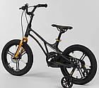 Детский велосипед, 16 дюймовые колеса, магниевые диски, ручной дисковый тормоз, доп. колеса, Corso LT-44200, фото 4
