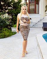 Повседневный женский костюм двойка с леопардовым принтом, фото 1