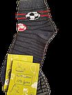 Шкарпетки дитячі на хлопчиків бавовна стрейч Україна розмір 18-20. Від 6 пар по 7,50 грн, фото 2