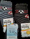 Шкарпетки дитячі на хлопчиків бавовна стрейч Україна розмір 14-16. Від 6 пар по 7,50 грн, фото 2