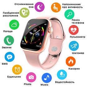 Smart Watch W4, HD full touch screen, IP67 pink