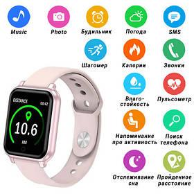 Smart Watch T70, pink